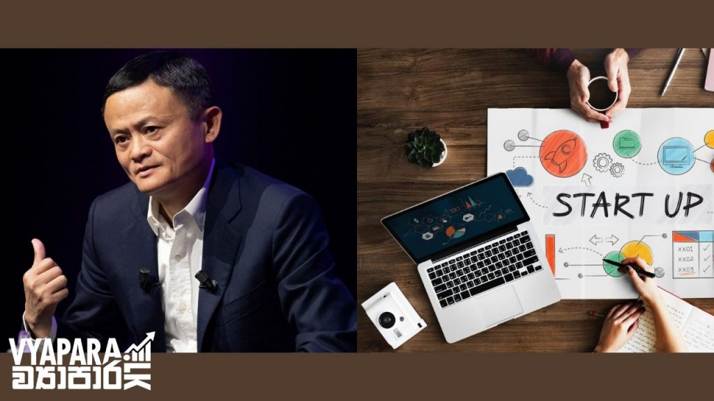 Are you the Jack Ma of 2021?